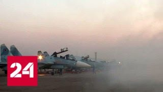 Летные учения на предельно низких высотах прошли в Хабаровском крае - Россия 24