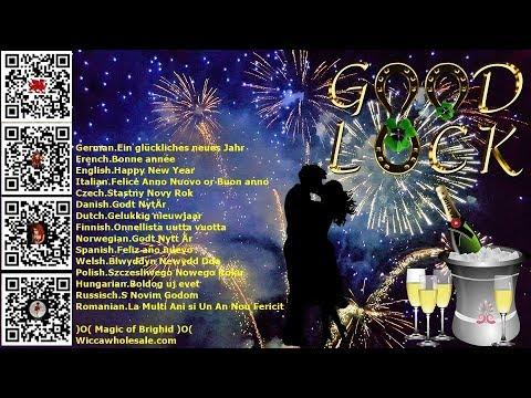Neujahrsgrüße 2019 Neujahrswünsche - YouTube