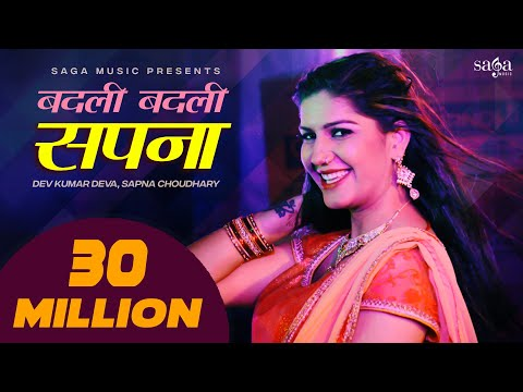 Sapna Dance 2016 - Haryanvi Song - Saasre Mein...