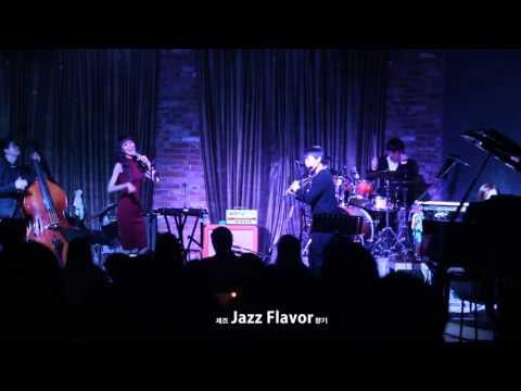 재즈 플레이버 Swing Swing Swing (Sing Sing Sing) - Jazz Flavor 재즈 플레이버