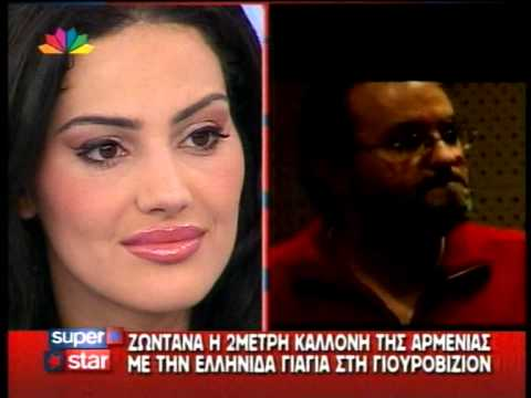 Eva Rivas In Athens Star TV Part 1/3