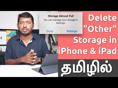 Clean or Delete Other Storage Data in iPhone and iPad (Tamil)