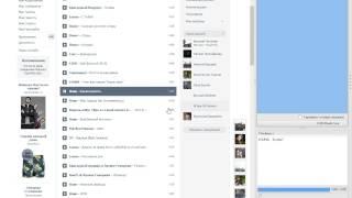 Как скачать музыку и видео из Вконтакте ,программа VkLife(, 2015-06-11T11:14:15.000Z)