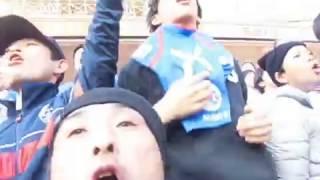 2017 2/25 鹿島vs東京 応援心臓部 ゴールを奪い取った直後! thumbnail