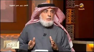 د. عثمان البريكان: من يتهم أهل زبير بالانعزال: إما جاهل ينبغي أن يتعلم، أو غير مدرك لما ينطق به