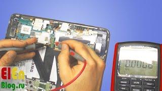 видео Ремонт планшета, не заряжается Asus / Repair tablet , Asus is not charging