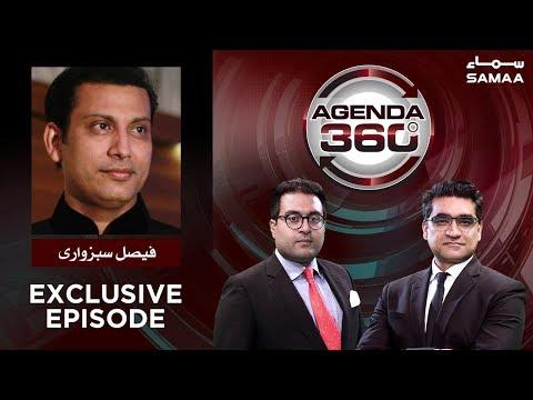 Faisal Sabzwari Exclusive | MQM Aur PTI | Agenda 360 | SAMAA TV | 27 April 2019