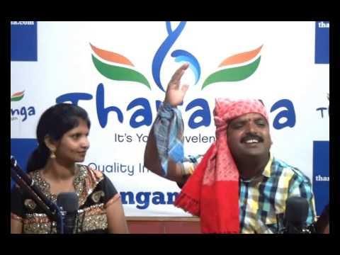 Chuda Chakkani Talli Chukkallo Jabilli Telugu folk song