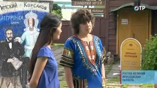 Малые города России: Ростов Великий - здесь снимался фильм