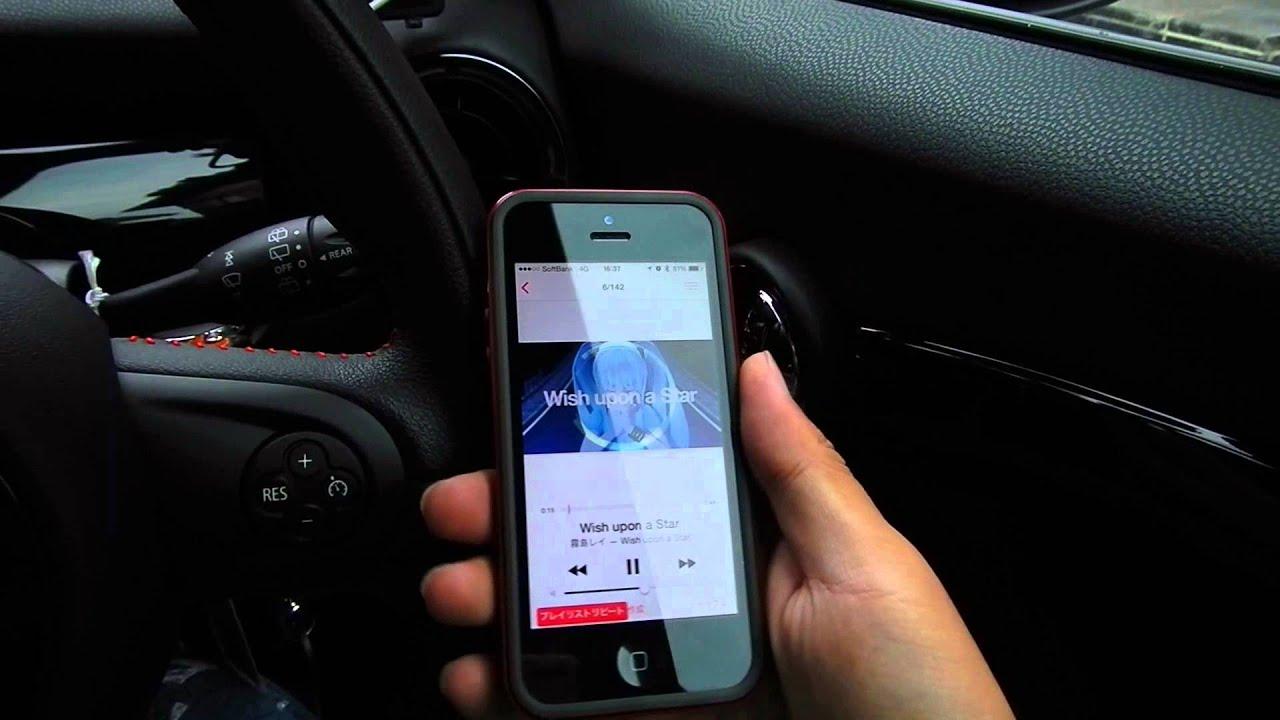 Harman Kardon Car Audio: Harman/kardon BTA10 を車で使う