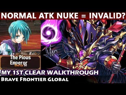 The Pious Emperor Strategy Zone Trial - My 1st Clear Walkthrough (Brave Frontier Global)