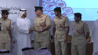 Honouring Ceremony for Dubai Government Staff after Gitex 2013