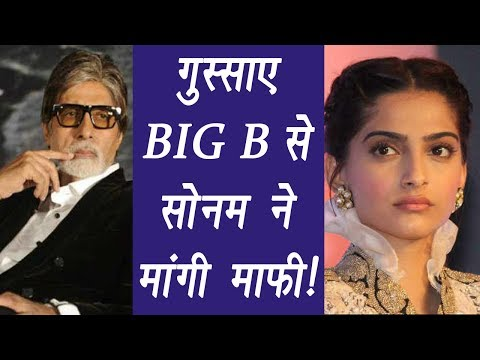Sonam Kapoor APOLOGIZES to Angry Amitabh Bachchan; Heres Why   FilmiBeat
