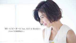 SPICY CHOCOLATE『渋谷純愛物語 2』12月23日発売!iTunes プレオーダー(...