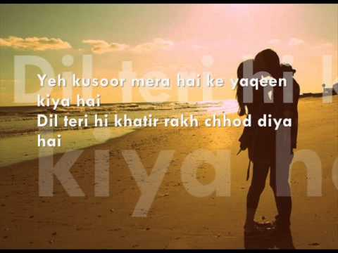 Jism 2 - Yeh Kasoor - Full Song With Lyrics.