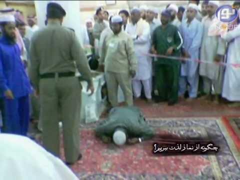 لذت تصاویر واقعی از مرگ افراد در حال سجده - YouTube