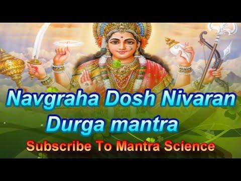 Navgraha Dosha Nivaran Mantra - Durga Mantra