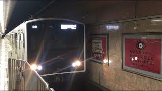 【ちくひせん】筑肥線 305系@ 福岡市地下鉄空港線 天神駅