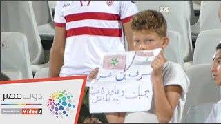طفل يطلب من أشرف بن شرقي منحه التي شيرت