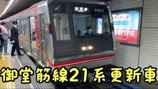 【御堂筋線更新車】21系なんば駅発車シーン