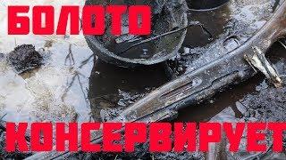 Нашли оружие и солдат в болоте прямо под Льдом!  gagarin и металлоискатель