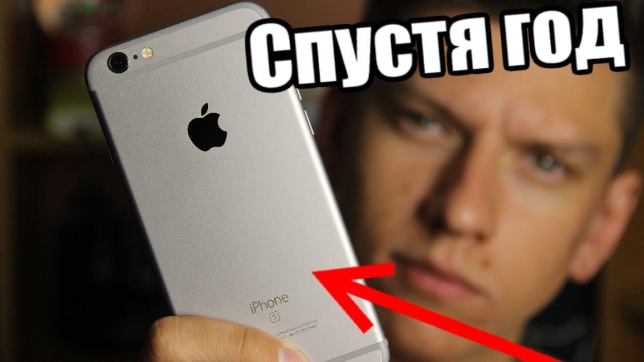 iphone 7 , 7+ копия купить Самара - YouTube