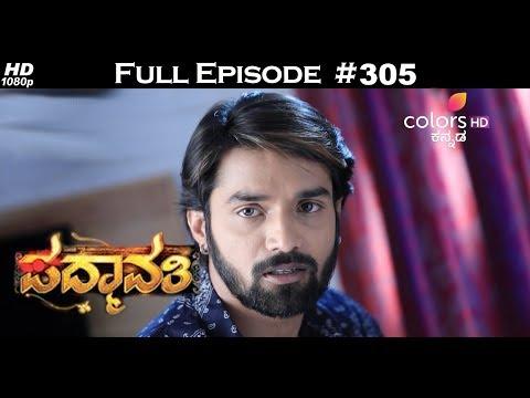 Padmavathi - 13th April 2018 - ಪದ್ಮಾವತಿ - Full Episode
