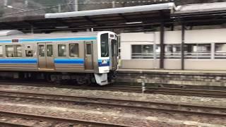 213系普通長船行き@新見駅