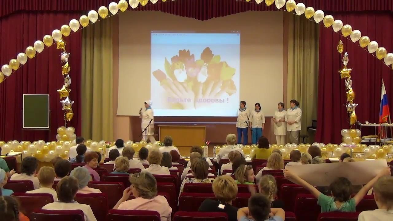 Фотосессия студентов медицинского факультета - YouTube
