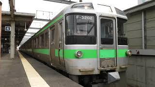 2021.07.23 - 721系快速列車3883M「エアポート141号」(千歳)