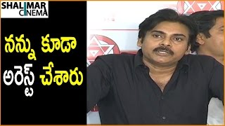 pawan kalyan speech at interaction with group 2 students    janasena party chief    shalimarcinema