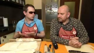 Званый ужин,Сергей Охотников,  день 5