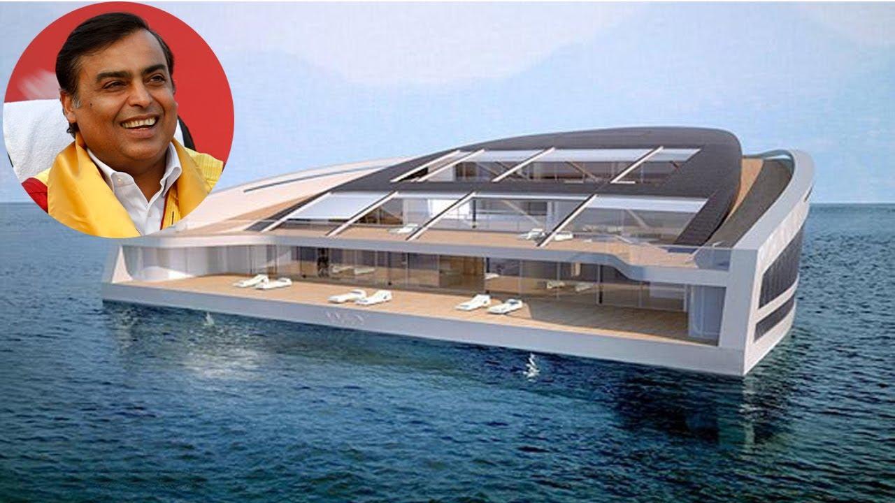 मुकेश अंबानी ने खरीदा पानी पर चलता फिरता महल | Mukesh Ambani' Luxury Yacht