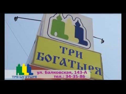 """Магазин """"Ковровый рай"""" (Одесса) линолеум, ковролин,ламинат"""