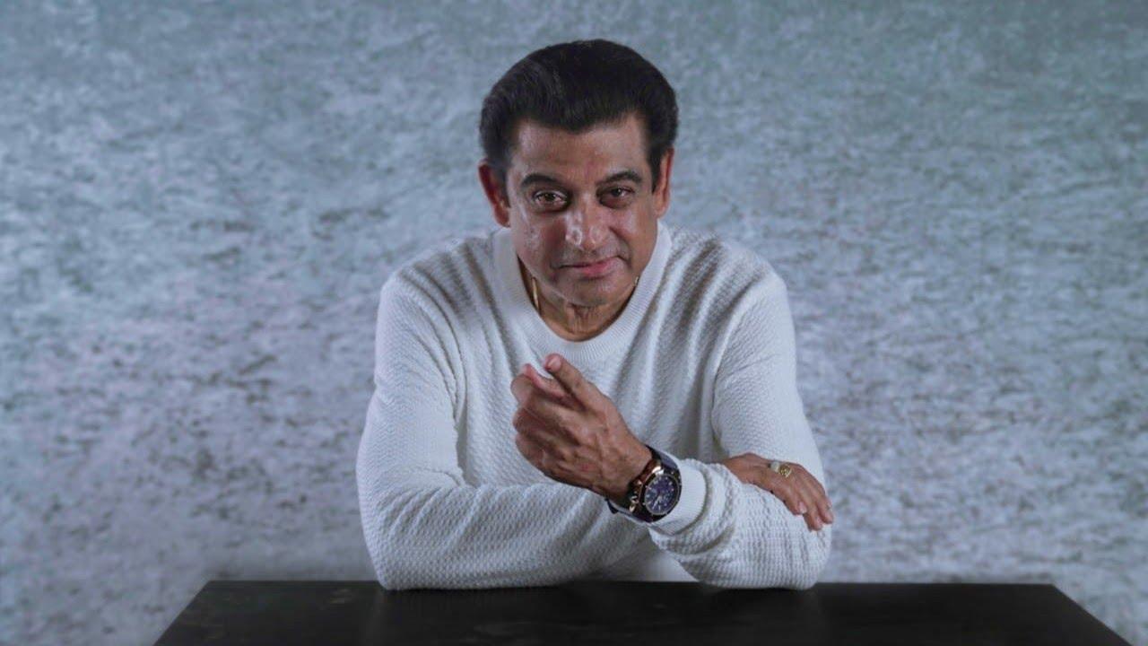 Madh Bhari | Teaser | Amit Kumar