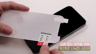 [영상공방] 150 제품 풀 패키지 - 아이팝스 휴대폰…