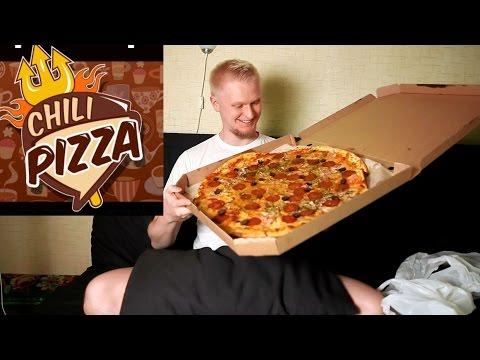 Славный Обзор. Чили Пицца. Чили-цены, чили-пицца...из YouTube · С высокой четкостью · Длительность: 21 мин47 с  · Просмотры: более 1.664.000 · отправлено: 09.09.2014 · кем отправлено: oblomoff