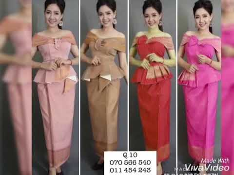 Cambodian Traditional Clothes
