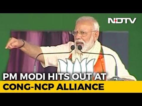 """Sharad Pawar """"Hit Wicket"""" By Nephew, Says PM Modi"""