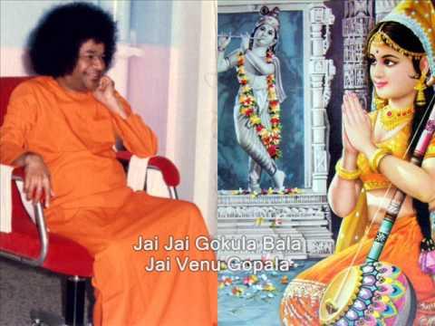 Ananda Sagara Muralidhara - Sai Krishna Bhajan (Students)