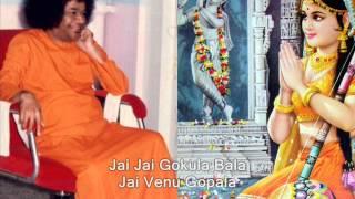 Download Hindi Video Songs - Ananda Sagara Muralidhara - Sai Krishna Bhajan (Students)