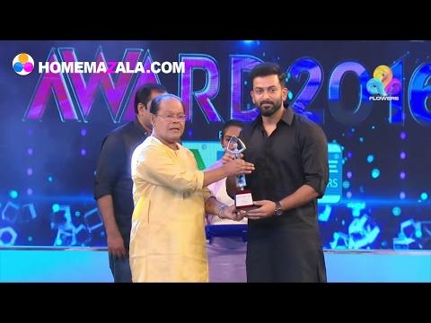 Flowers Film Critics Award 2016 - PART 02