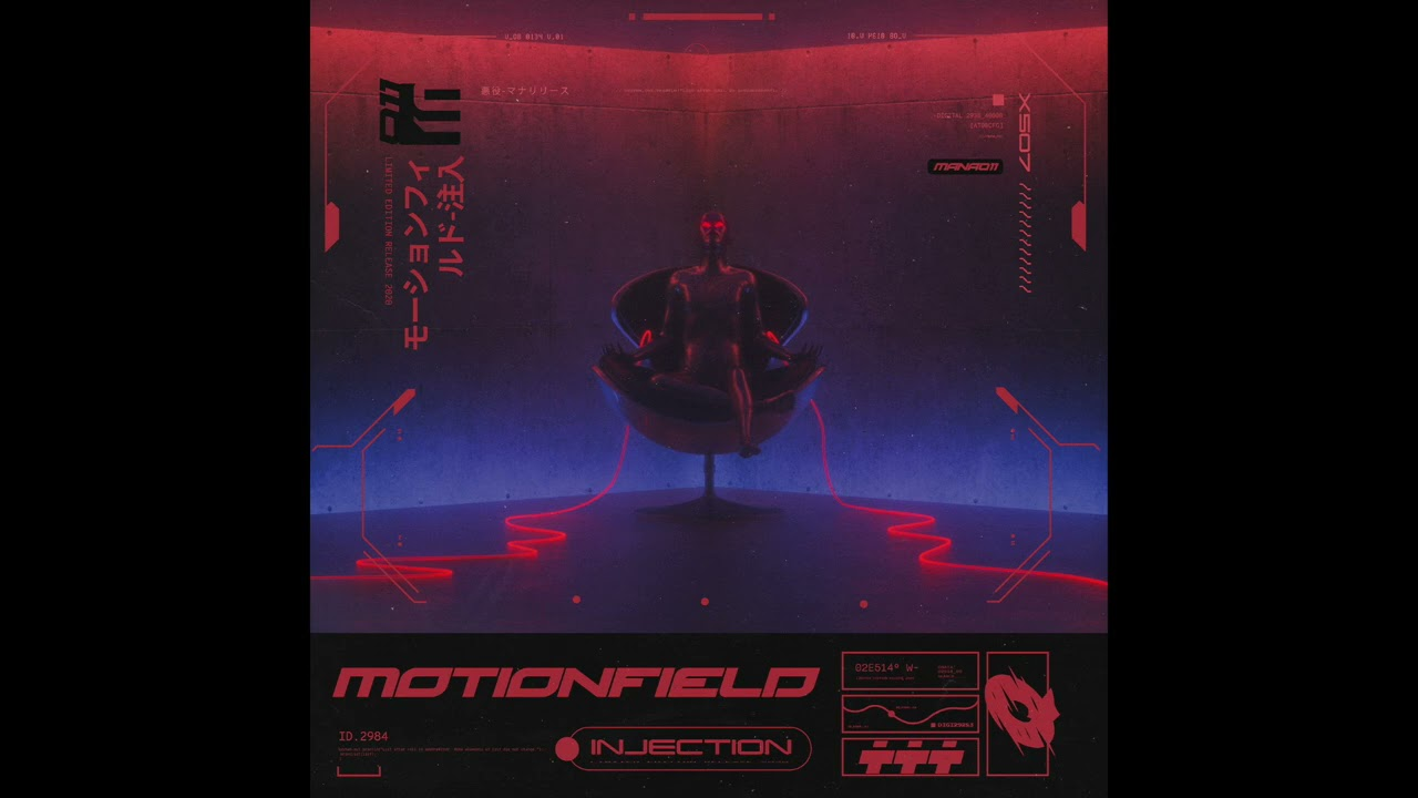 Motionfield : Injection