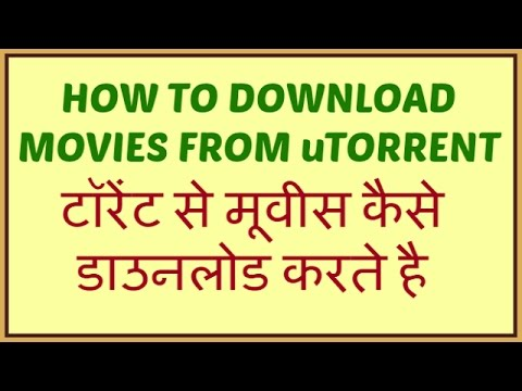 Download New Movies From uTorrent  |...