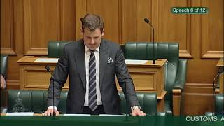 Customs and Excise Bill - Third Reading - Video 8 thumbnail