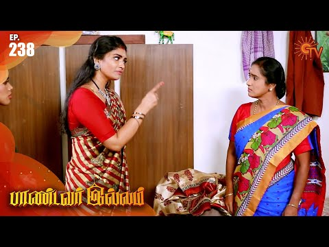 Pandavar Illam - Episode 238 | 1 September 2020 | Sun TV Serial | Tamil Serial