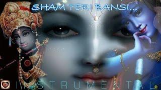 shyam teri bansi pukare-Instrumental on keyboard