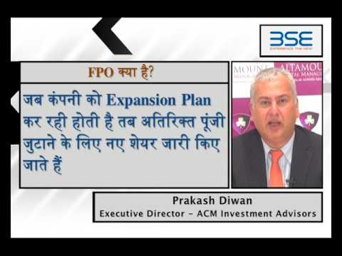 Know what is FPO