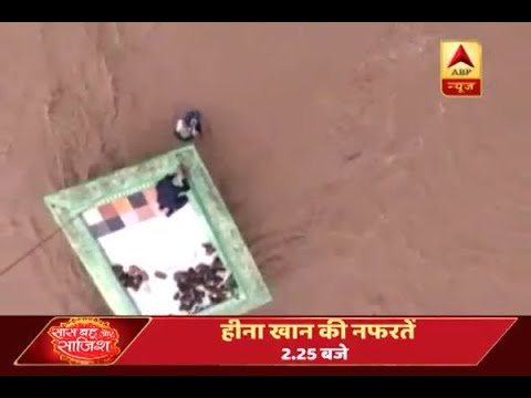 Gujarat: Indian Air Force helicopter airlifts people from flood-hit villages