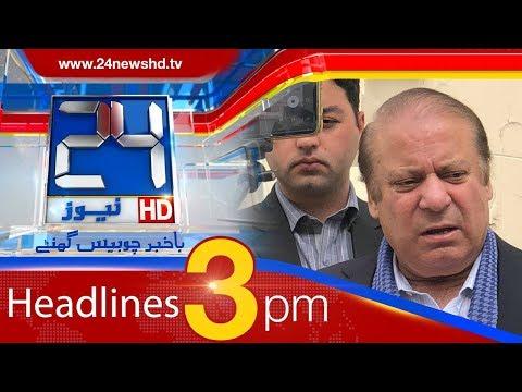 News Headlines | 3:00 PM | 22 April 2018 | 24 News HD
